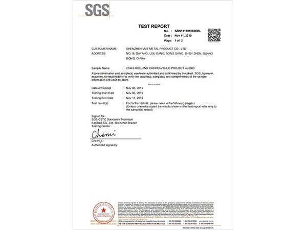 SGS材料测试报告-伟迈特